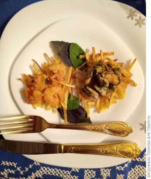 Блюдо для праздничного стола