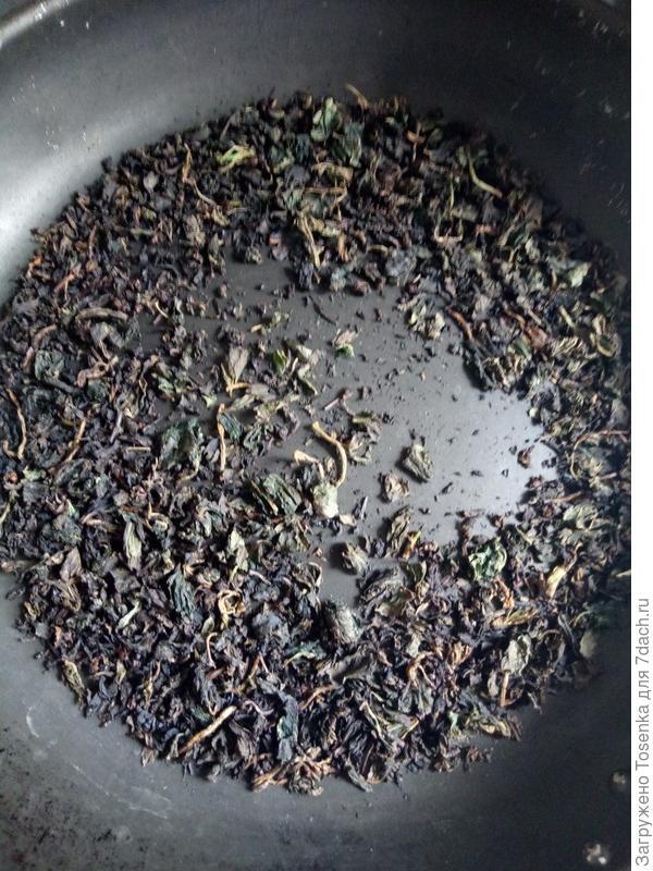 Чай высушенно-жареный))