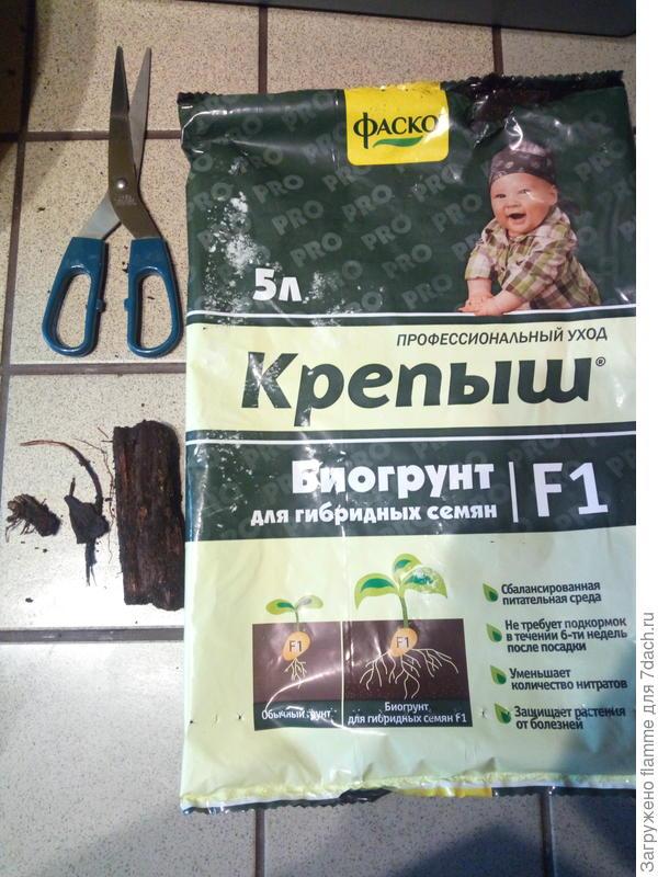 Грунт Крепыш для гибридных семян F1