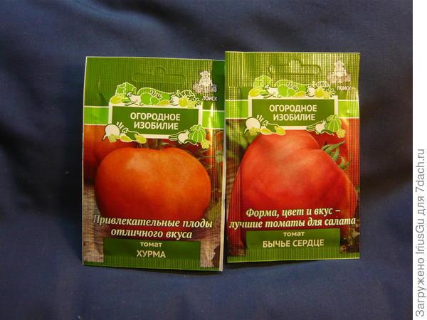 Еще томаты
