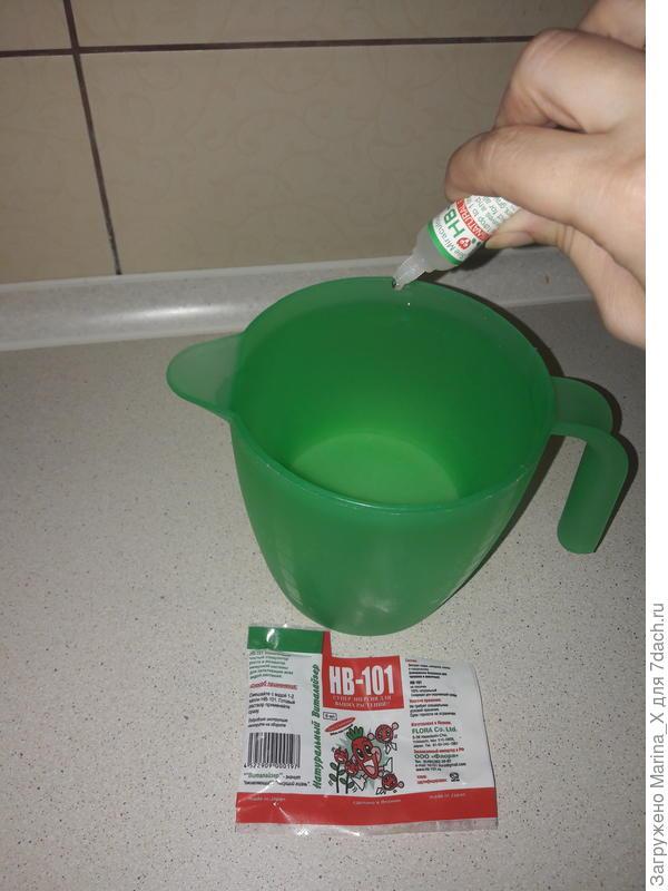 Раствор для набухая таблеток. 1 литр воды 2 капли НВ-101.