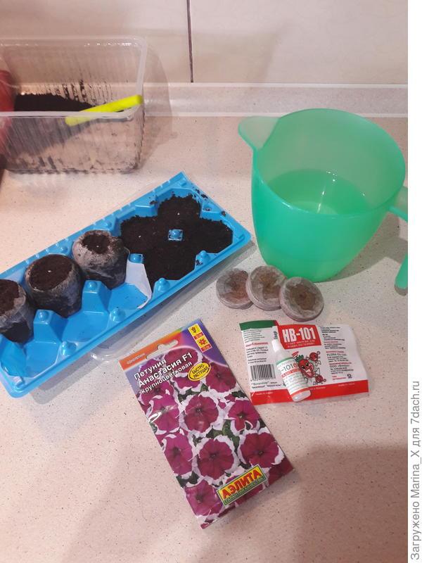 Подготовка к посеву