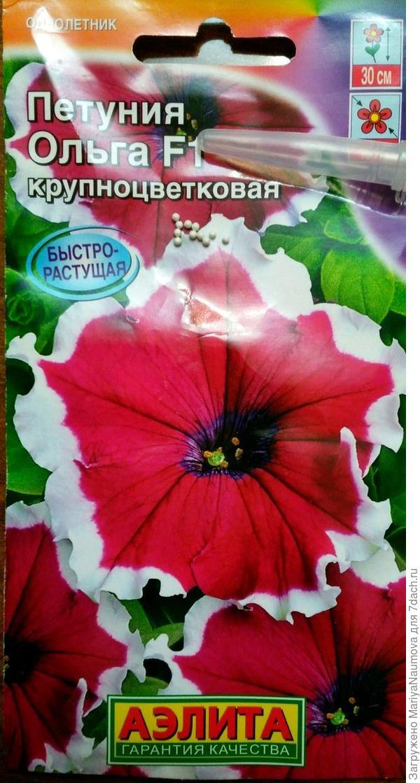 В упаковке было 11 дражированных семян.