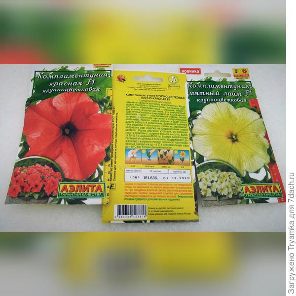 Один пакетик перевернула, чтобы можно было прочитать рекомендации от производителя семян.