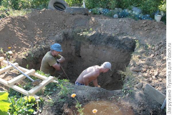Копают погреб.