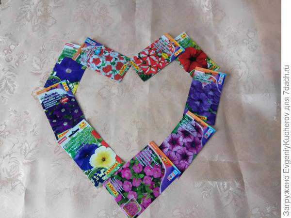 Выкладывали ЩИТ -  символ защиты, а жена сказала, что это СЕРДЕЧКО - любовь!
