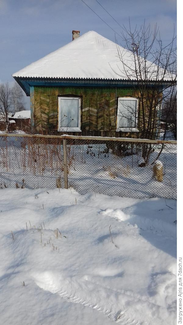 Таким наш дом ушел в зиму