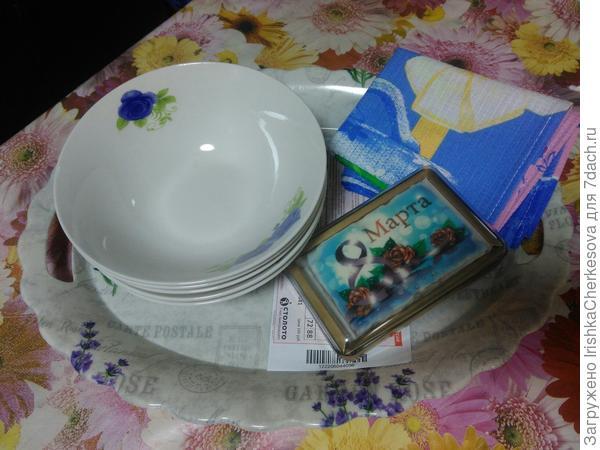 От родителей мне подарок: тарелки с цветами, красивый поднос, лотерейные билетики. От сестренки полотенчико и Покровский пряник.