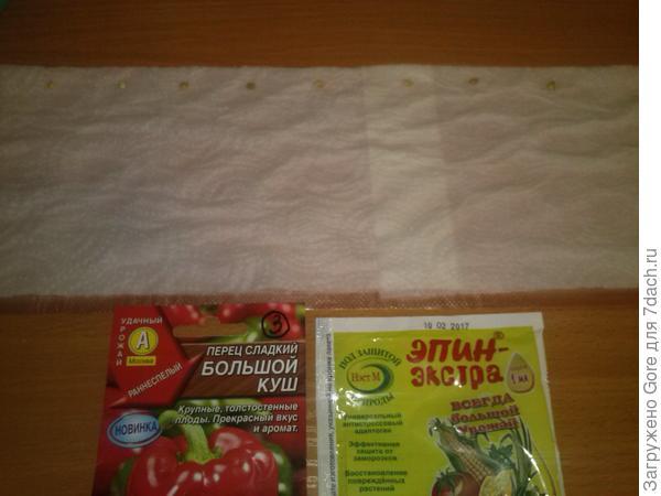 семена на бумаге