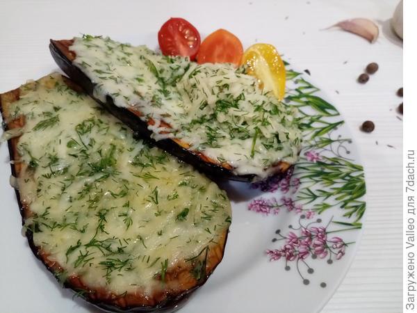 Баклажаны с сыром.