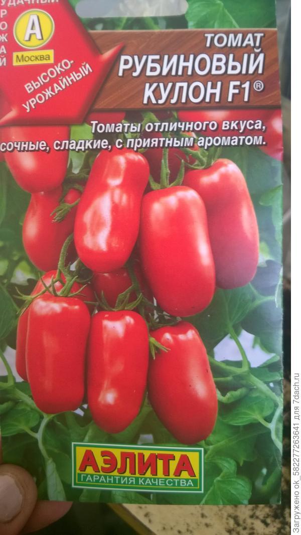 8.03.18 посев томата рубиновый кулон