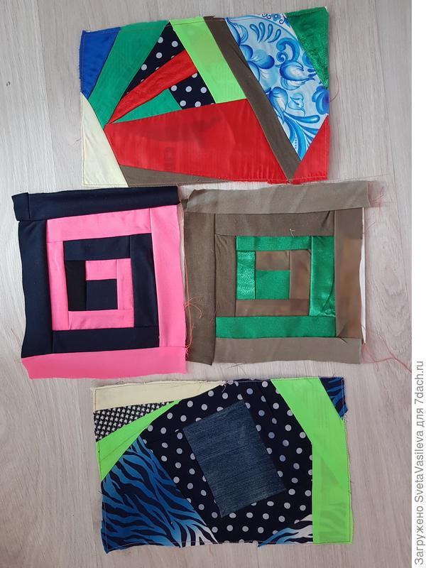 Сшивание лоскутов в квадраты,блоки