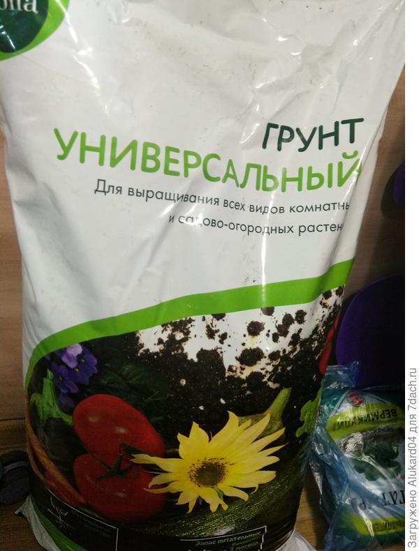 грунт в который будет производиться посев семян и дальнейшее выращивание.