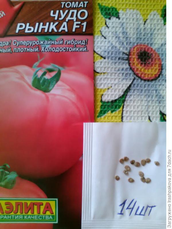 Подсчет семян