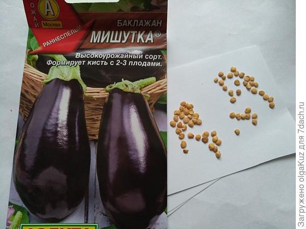Количество и размер семян