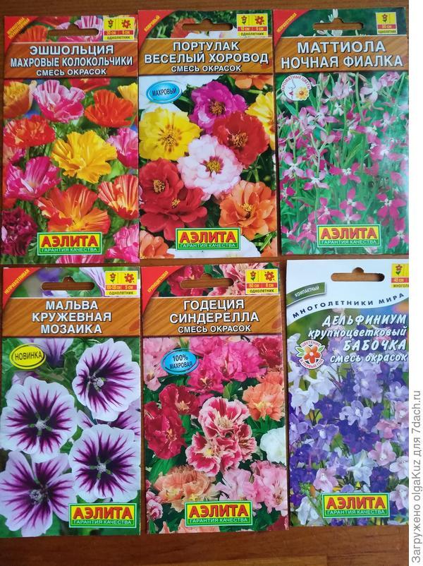 цветочное многообразие