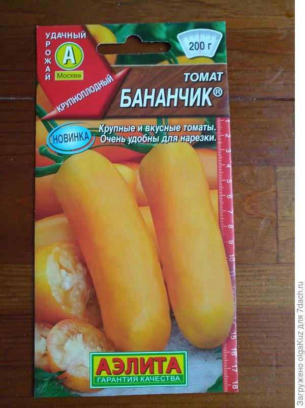 Томат банан