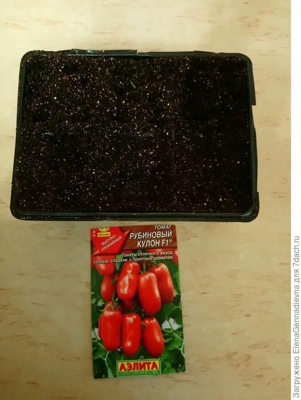 Посаженные семена