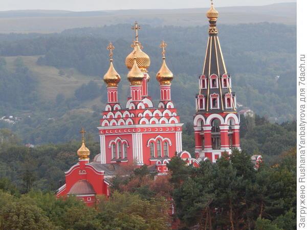 Красный храм.