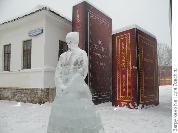 Ледяные фигуры толстовских персонажей