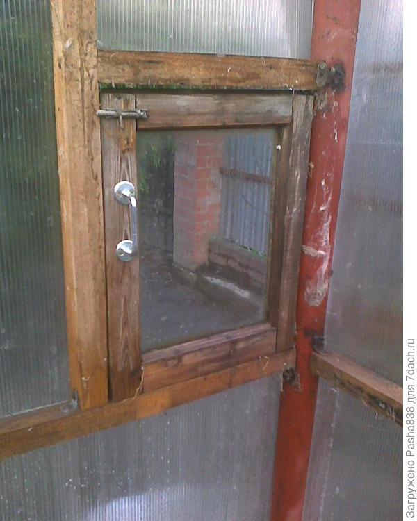 Каркас - стальной сварной, а вот сами форточки - все сплошь б/у деревянные. Только входная дверь с улицы - сварная. Но все форточки навешены на стальные трубы, чтобы послужило подольше.
