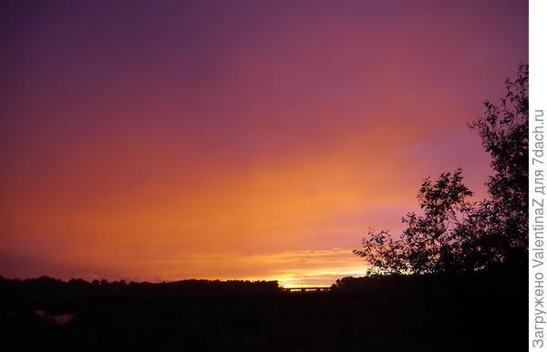 И вот такое небо...