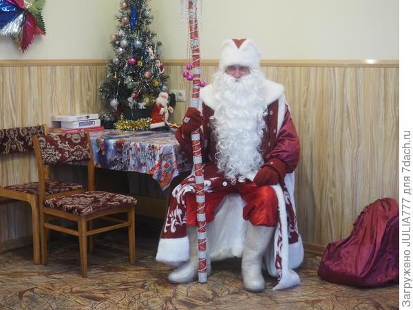 Дед Мороз уже в пути)))
