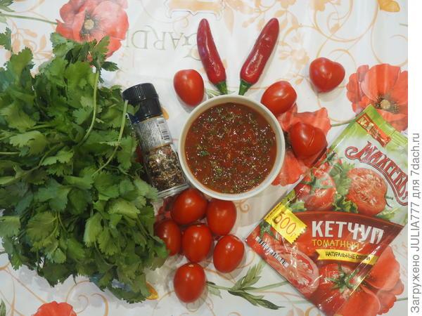 Самодельный соус из кетчупа.
