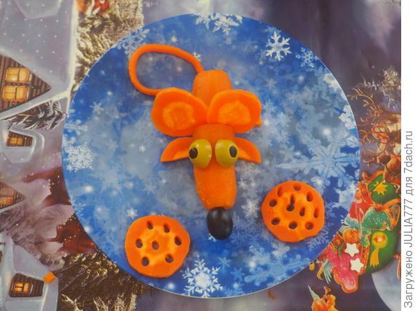 Морковная мышка.