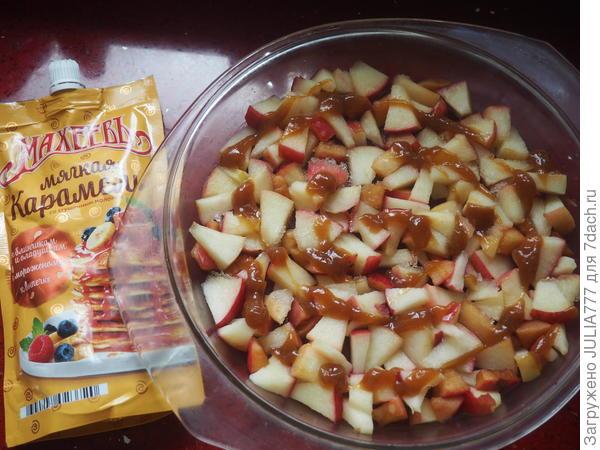 Быстрый яблочно-карамельный пирог к чаю. Пошаговый рецепт приготовления с фотографиями