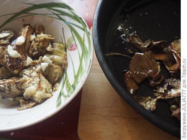 Паштет из запеченных баклажанов. Пошаговый рецепт приготовления с фото