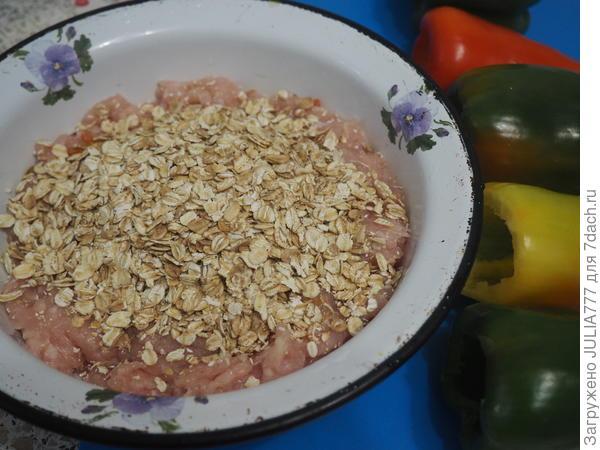 Фаршированный перец с овощной подливкой. Пошаговый рецепт с фото