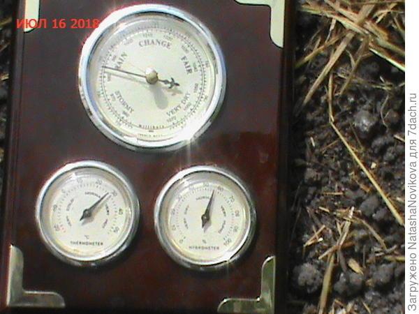 влажность не могу снизить, только днём на сквозняке 40-50% утром всегда 70-80%