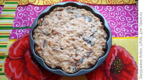 Фруктовый десерт с черносливом и орехами