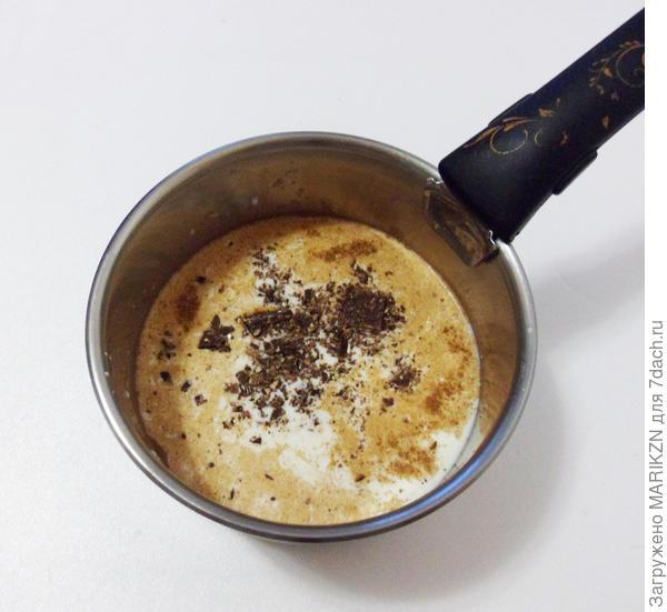 Горячий шоколад с корицей, ванилью и медом. Рецепт приготовления с пошаговыми фотографиями