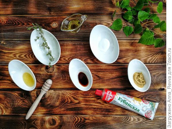 Ингредиенты для маринада для овощей