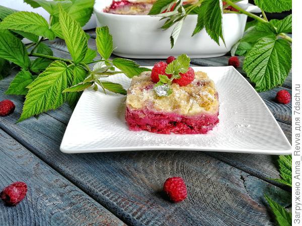 Насыпной малиновый пирог