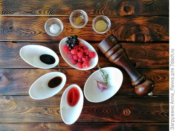 Ингредиенты, необходимые для приготовления малиново-рябинового соуса
