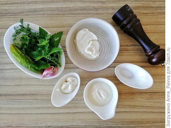 Ингредиенты, необходимые для приготовления начинки