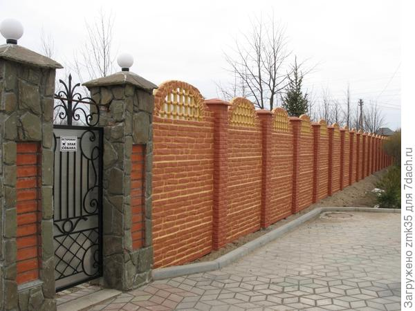 Калитка и забор, фасад.
