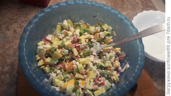 Вуа-ля, салат готов!