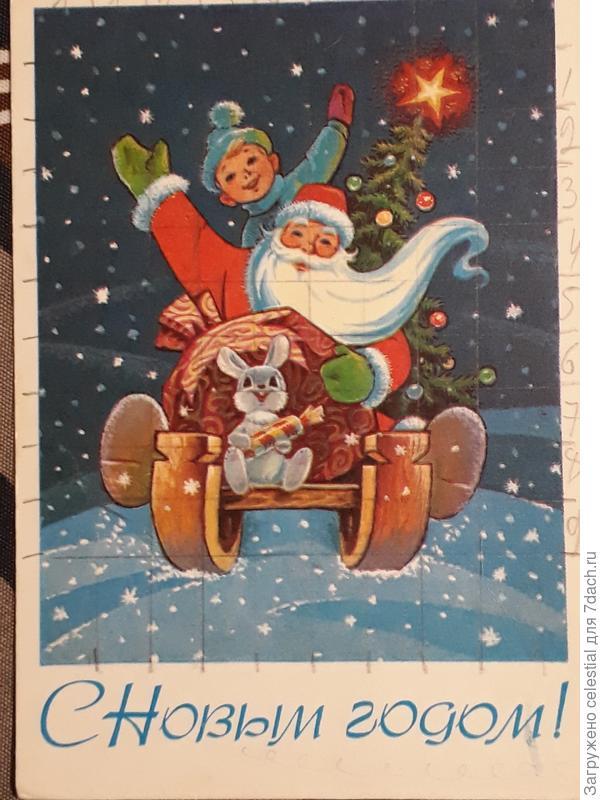волоком новогодние открытки за 2006 год организован конца весны