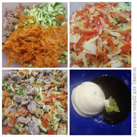 Салат с куриными желудочками