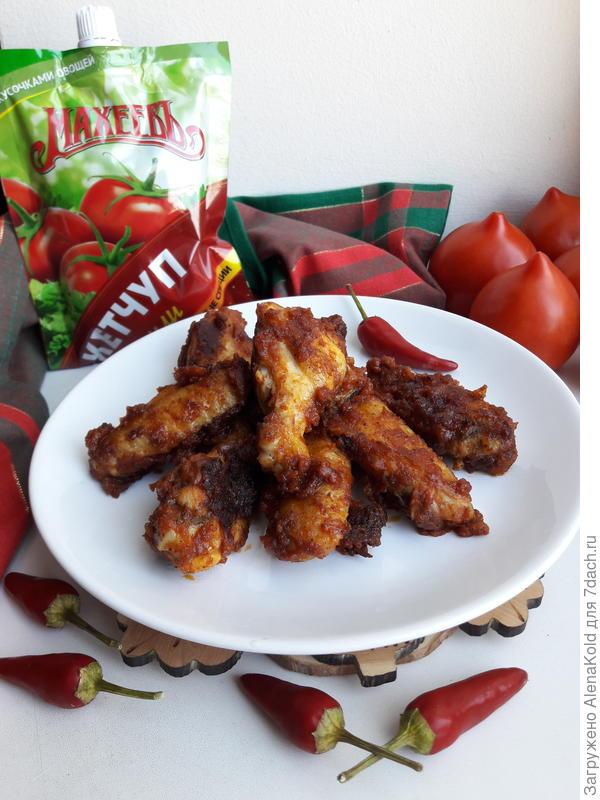 Пряные крылья с кетчупом Чили