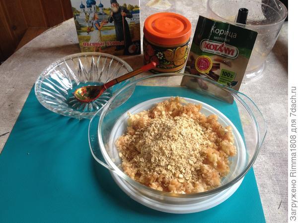 Яблочный крамбл, а по-нашему; Овсянка с яблочком; — завтрак на все времена - пошаговый рецепт приготовления с фото