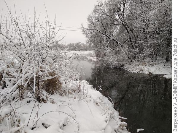 Не большая река Жадунька в преддверии колядных морозов.