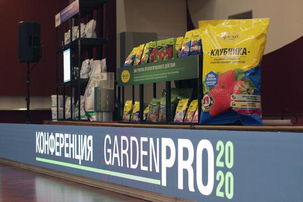 Конференция GardenPro 2020