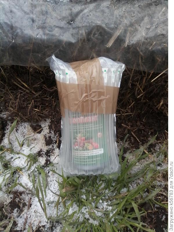 Посылка с препаратом на снегу