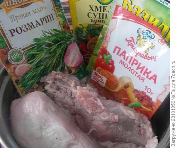 Вяленое мясо домашнего приготовления - пошаговый рецепт приготовления с фото