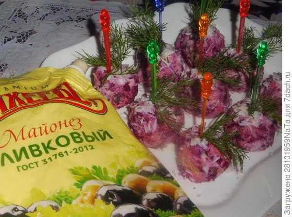 Закусочные сырные шарики со свеклой, яйцами и зеленью. Пошаговый рецепт с фото